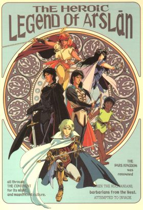 The Heroic Legend of Arslan [Anime OVA Series]