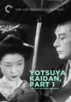 Yotsuya Kaidan, I-II