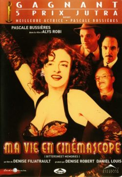 Ma vie en Cinemascope
