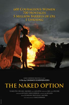 The Naked Option: A Last Resort