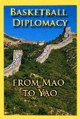 Basketball Democracy: From Yao to Mao
