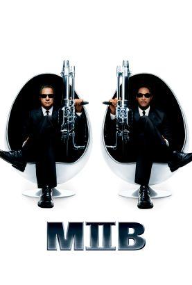 MIIB [videorecording]