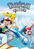 Pokemon Heroes