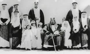 Frontline: House of Saud