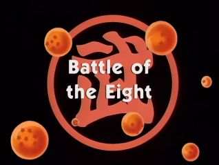 DragonBall: Battle of the Eight