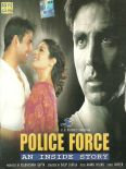 Police Force: An Inside Story