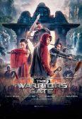 Enter the Warriors Gate