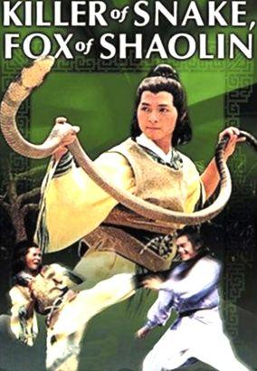 Fox of Shaolin