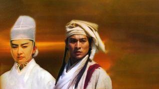 Three Swordsmen