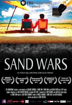 Sand Wars