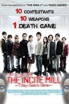 The Incite Mill