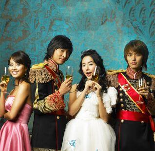 Princess Hours [TV Series]