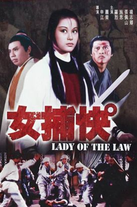 Lady of the Law