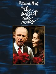 The Subject Was Roses - Patricia Neal (DVD) UPC: 883316204757