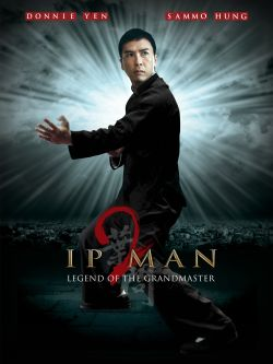 Ip Man 2 [videorecording]