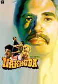 Nakhuda