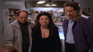 Seinfeld: The Shoes