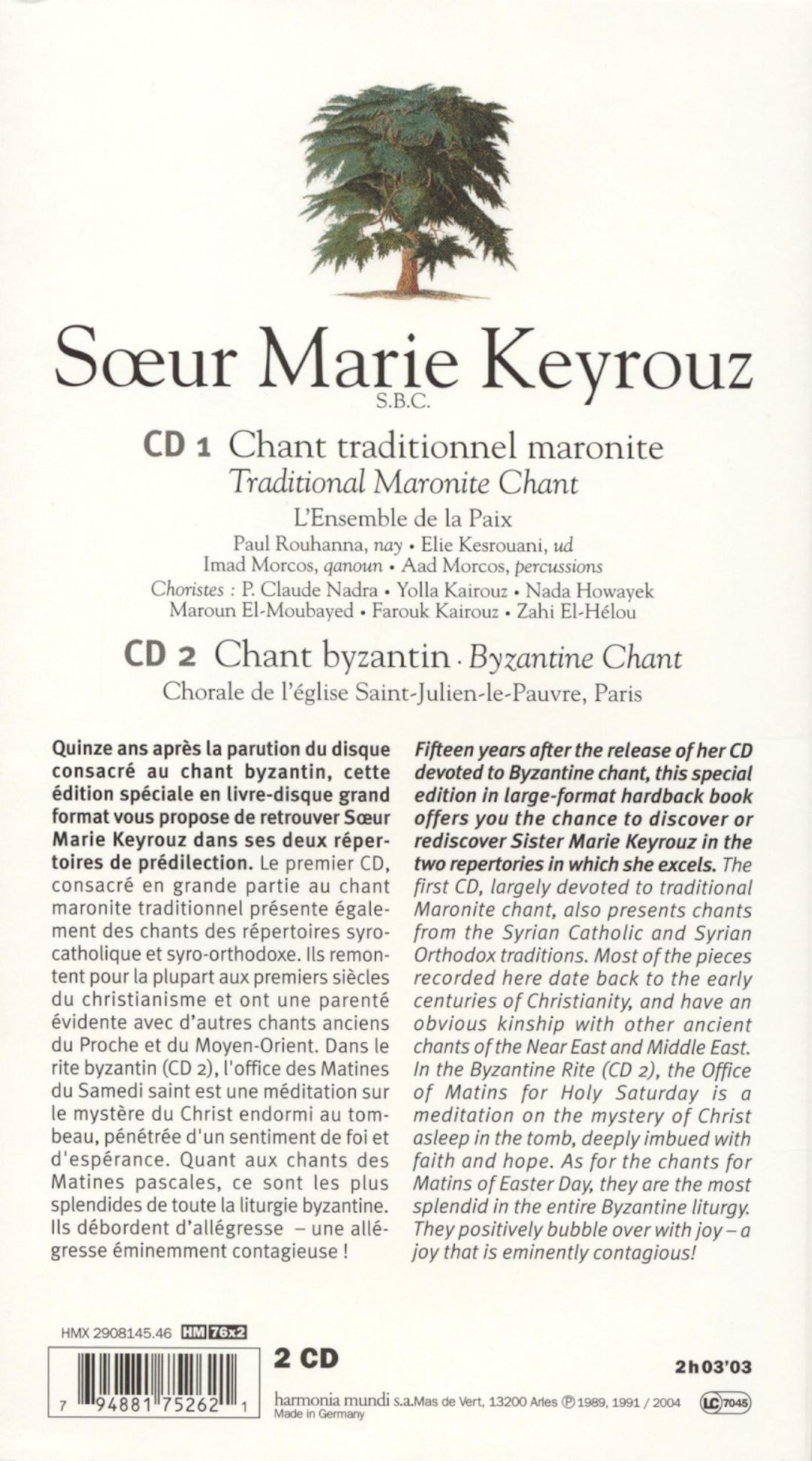 Chant byzantin / Chant traditionnel maronite