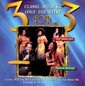 Gladys Knight, Martha & the Vandellas, Martha Reeves, The Shirelles - Dancing in the Street