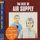 Best of Air Supply [BMG]