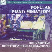 Popular Piano Miniatures