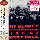Live at Sweet Basil: Art Blakey and the Jazz Messengers