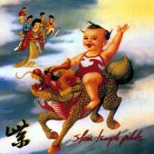 Stone Temple Pilots - Big Empty
