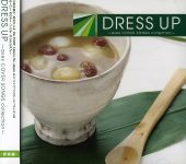 Dress Up: Avex Cover Song Collection, Vol. 1