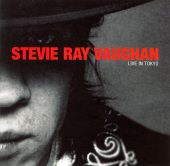 Stevie Ray Vaughan - Voodoo Chile
