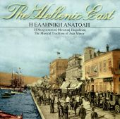 Hellenic East: Musical Tradition of Asia Minor