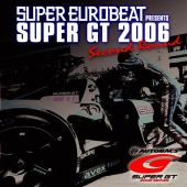 Super GT 2006 Second Round