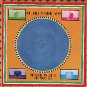 Talking Heads - Burning Down the House