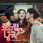 Sweet Stranger and Me, Pt. 2 [Original Soundtrack]