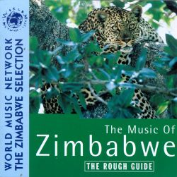 an introduction to the culture of zimbabwe National report on the status of  the government of zimbabwe embarked on a vigorous introduction of  the importance of culture in national development.