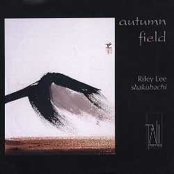 Autumn Field: Yearning for the Bell, Vol. 4
