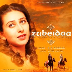 Zubeidaa: Story of a Princess