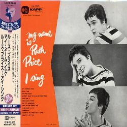 My Name Is Ruth Price: I Sing