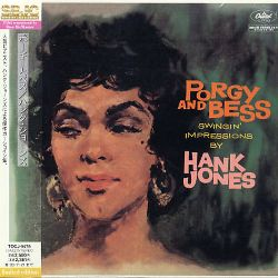 Porgy and Bess: Swingin' Impressions by Hank Jones