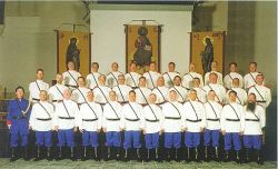 Ural Cossack Choir