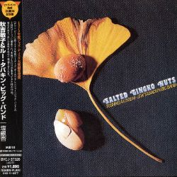 Salted Ginko Nuts