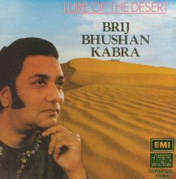 Brij Bhushan Kabra - Lure Of The Desert