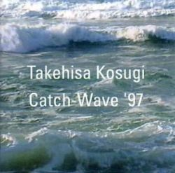 Catch-Wave '97