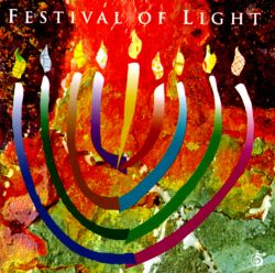 Festival of Light [Polygram]
