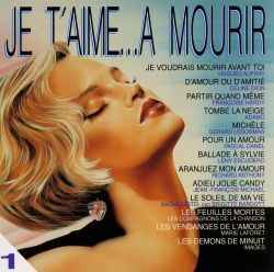 je t 39 aime a mourir vol 1 various artists songs reviews credits allmusic. Black Bedroom Furniture Sets. Home Design Ideas