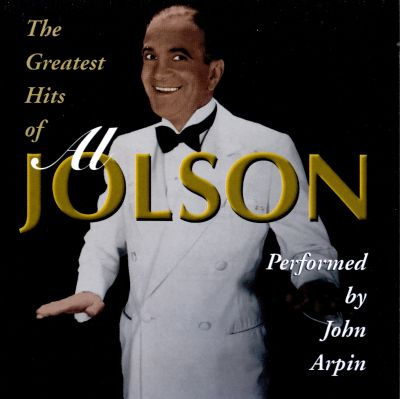 Al Jolson - Let Me Sing - And I'm Happy / Looking At You
