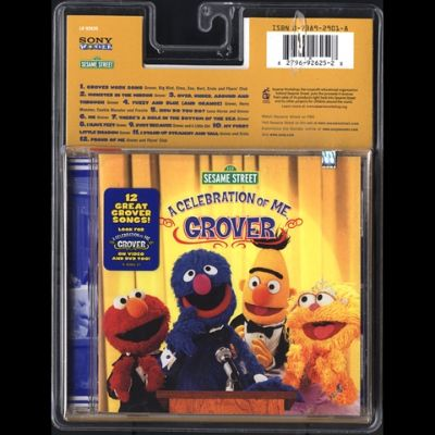the gallery for gt sesame street quiet time vhs