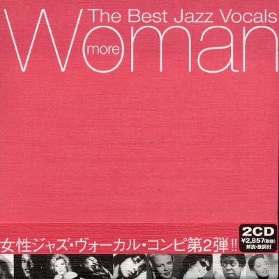 More woman the best jazz vocals various artists songs reviews