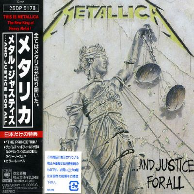 and justice for all japan bonus track metallica