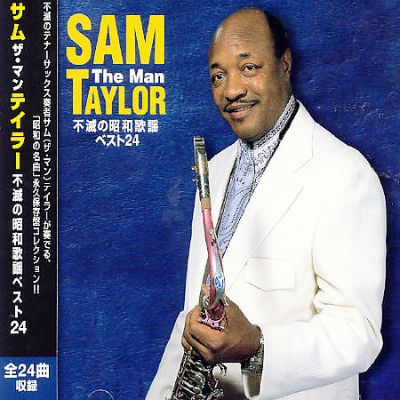 Sam Taylor Plays Japanese Enka
