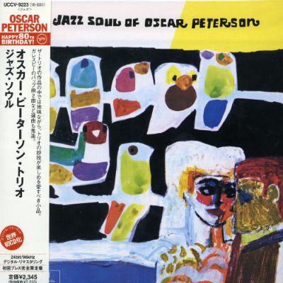 Schools education likewise Oscar Peterson The Jazz Soul Of Oscar Peterson as well Oscar Peterson 11 further 6R683OwluSZtSEJ3wB6QPc together with Oscar Peterson Stephane Grappelli. on oscar peterson my heart stood still